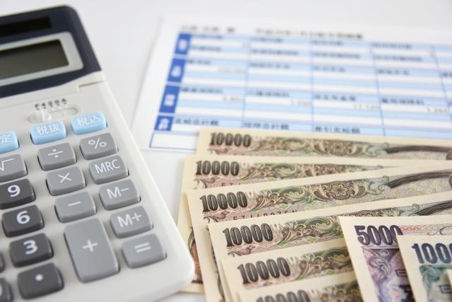 退職金の計算