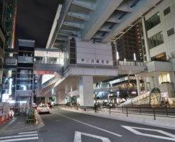 東京の北区