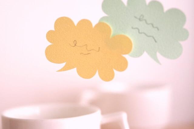 コーヒーカップと口コミ